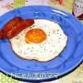 <超ーうまい目玉焼き>とイルミネーション☆ by はーい♪にゃん太のママさん