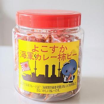 柿ピー好き