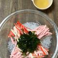 プチ!プチ!海藻麺とわかめのサラダ 白だしドレッシング