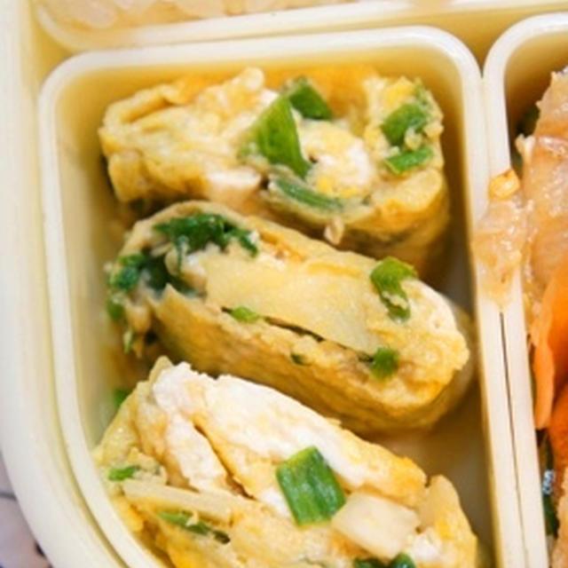 世紀末弁当救世主伝説、筍と芹の卵焼き、……まさかまさかのタマネギ香る南蛮漬弁当……