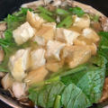 厚揚げと小松菜と舞茸のごま味噌スープ作りました♪Yuuさんのオンライン料理教室より