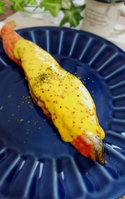 10分でできる!鮭の粒マスタード焼き