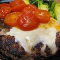 牛バラ肉のハンバーグステーキ☆ミニトマトのソース