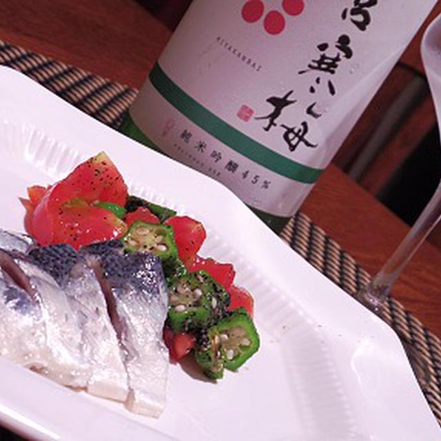 〆秋刀魚の秋刀魚の揚げ包煮、そして秋刀魚と梅の土鍋ご飯と秋刀魚三昧
