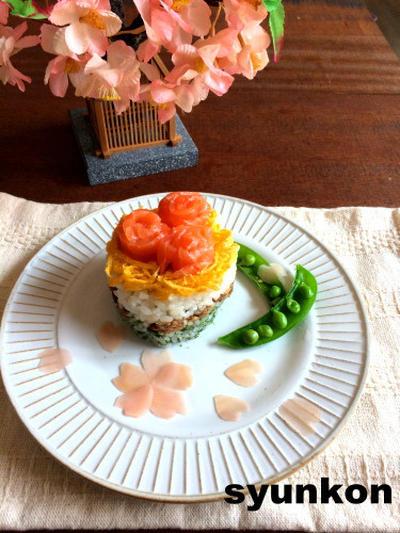 【簡単!!ひなまつりのレシピ】20分でできます。ひなまつり重ね寿司