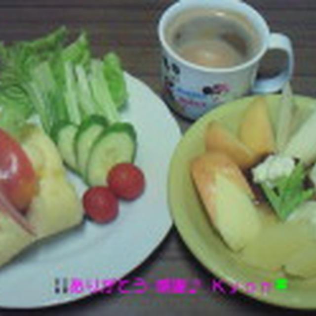 Good-morning Kyonのコーンマヨパンケーキ&プリンアラモード~&野菜盛り~編じゃよ