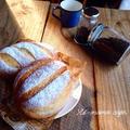 ミルクハースの写真レシピ*朝ごはん*懐かしのプリン♡