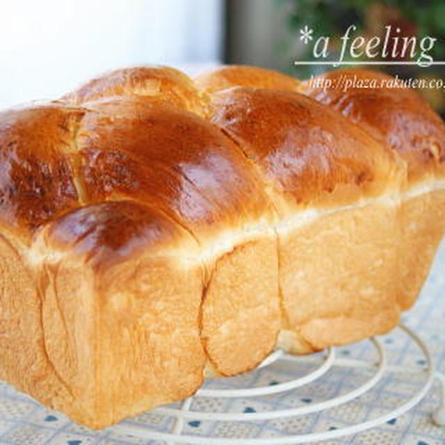 ■ 編み編み山食パン / ■ 話題の黒ゴマアーモンドきな粉を50名の方にモニター!