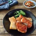 お昼はお好み焼き【鮭と厚揚げの照り照りしょうがポン酢焼き】節約*簡単*作り置き by つきさん