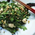 肌荒れ防止に。んまい生春菊サラダ!