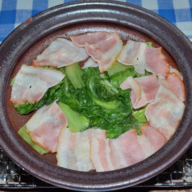 ちんげん菜とベーコンの陶板焼