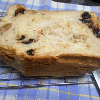 プルーンとくるみのシンプル食パン