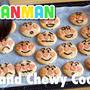 アンパンマンクッキー (卵なしチューイーアメリカンクッキー)(動画レシピ)