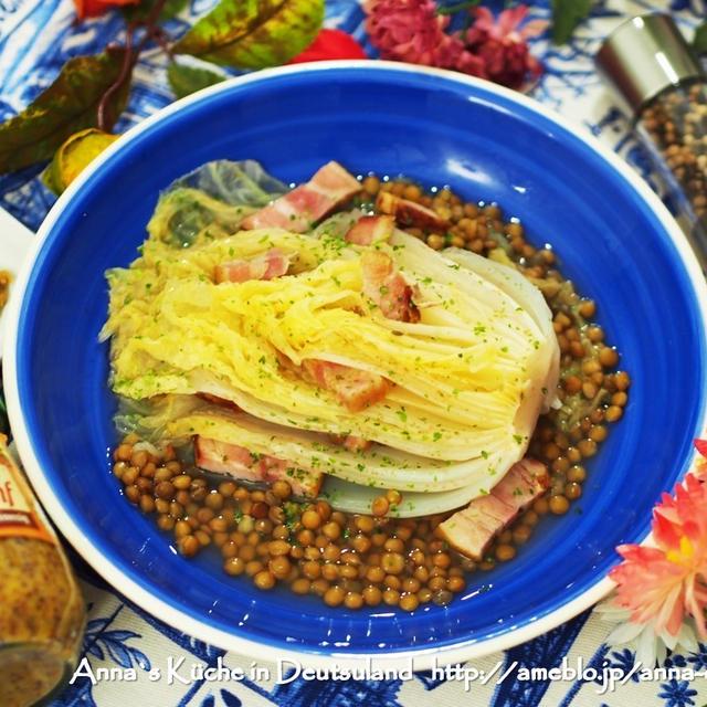【副菜】ベーコン挟み白菜とレンズ豆のほんだし煮込み とドイツ語最後の授業