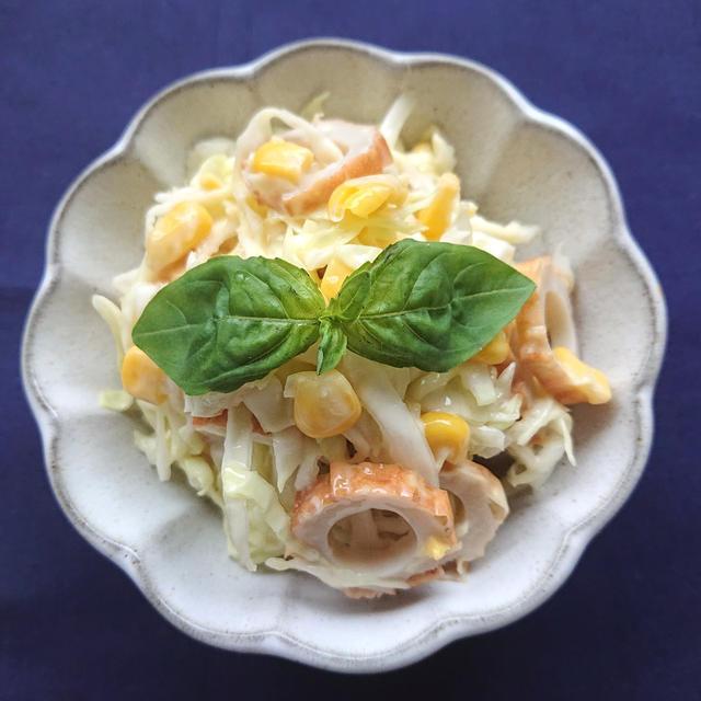 5分以内で簡単キャベツととうもろこしとちくわの和風マヨ白だしサラダ