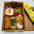 お稲荷さん♡キティちゃんのせ弁当 by とまとママさん