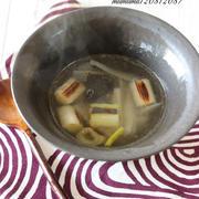 《レシピ》焼き葱と大根の中華スープ。~週末一分レシピ~ 再び・・・!