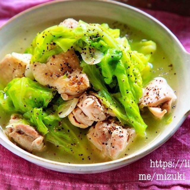 ♡あっさりコクうま♡鶏肉とキャベツの塩バター煮♡【#簡単レシピ#時短#春キャベツ】