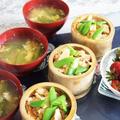 ■THE・朝ご飯【豚トロタップリ+竹の子入り炊き込みご飯/菜園苺】