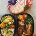 コストコ食材で「チキン照り焼き弁当」