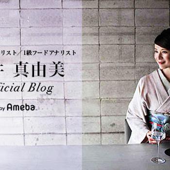 京都から〜 東京・麻布十番に初出店 10/1 「茶房 Hisaya Lounge ヒサ...
