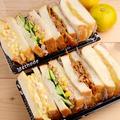 【今日のおべんと】HBの焼きたてパンでサンドイッチ弁当