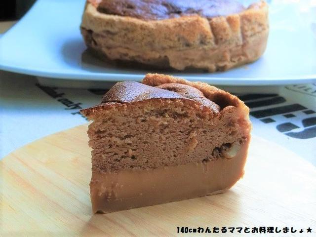 1. ミルクチョコレートのマジックケーキ