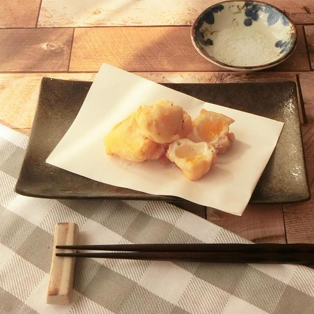 冷凍卵のチーズ天ぷら