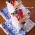 【レシピ】ひなまつり三層おすし(はちみつ寿司酢)☆Suipa.の容器モニター「カップ寿司デザートカップ」&おまけの日記