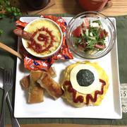 我が家の今年のハロウィンご飯♪