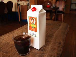 昭和初期から続く、老舗コーヒー店「ヒグラシ」のアイスコーヒー。アイスでもおいしくいただけるように豆を...