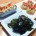 今宵の肴 by hanaさん