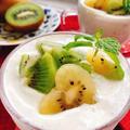 【飲むチーズケーキ】キウイのデザートスープ(動画レシピ)/Frozen fruit dessert soup.