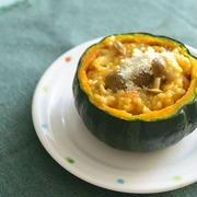 優しい甘みで身体も喜ぶ♪かぼちゃを使ったリゾットレシピ