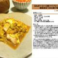 玉ねぎトロトロ豚バラブロックと枝豆の簡単昆布つゆの素で卵とじ -Recipe No.1069- by *nob*さん