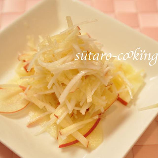 林檎とカブのサラダ