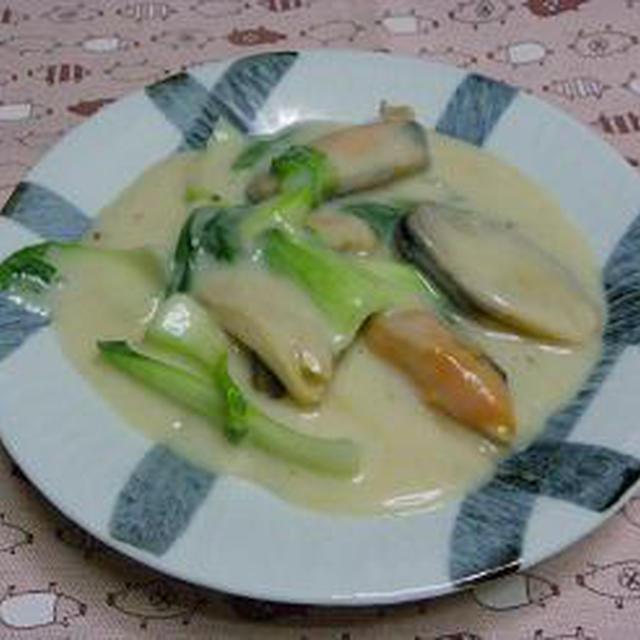 ☆ムール貝と青梗菜のクリーム煮☆