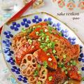 フライパンで簡単魚料理!鮭とレンコンのハニーマスタード照り焼き
