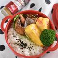 ガラムマサラ風味のサバの竜田揚げ弁当
