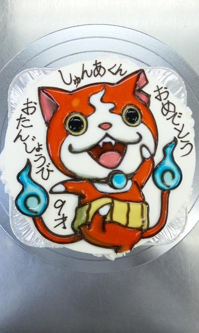 妖怪ウォッチよりジバニャンのイラストケーキ By 青野水木さん