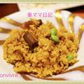 サンマの蒲焼き缶で「炊き込みご飯」♪