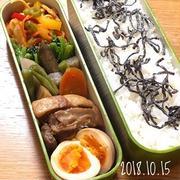 1週間のお弁当まとめ(10/15~19)心の整え方