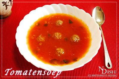 トマトゥンスープ