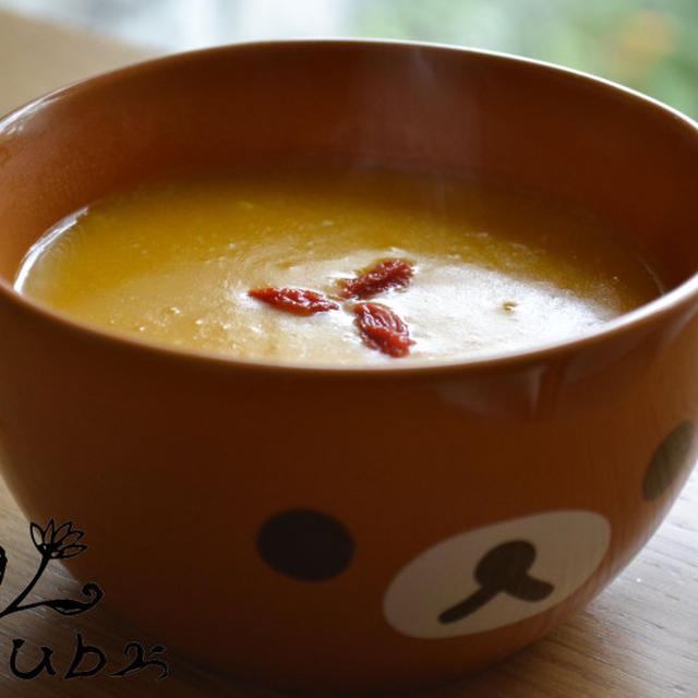 かぼちゃ粥(明日から数日間のほほんブログ)