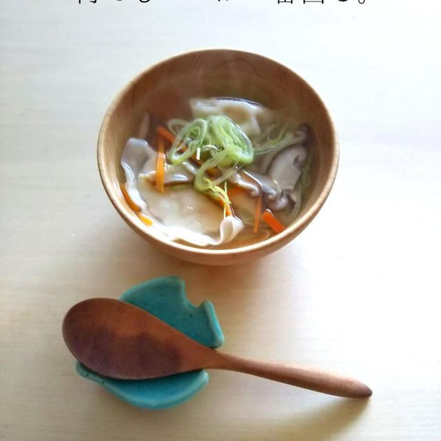 エビ餃子スープ