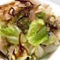 【減塩】キャベツ&塩こんぶ&かつお節de旨みのコラボ&豚バラ肉巻き【簡単レシピ】❁︎