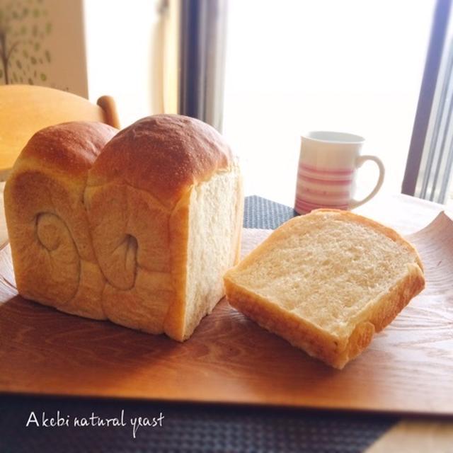 あけび食パン、レーズン酵母シフォン、ルヴァンクッキー