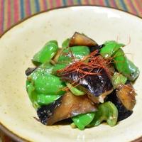 【ヤマキだし部】ピーマンとなすの味噌炒め煮。だしの旨みでお肉いらず。