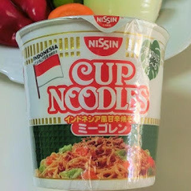 簡単レシピ*カップ麺で美活 ♪