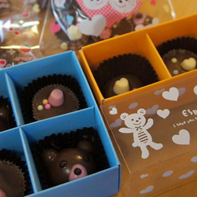 娘と一緒に!簡単手作りバレンタインチョコの作り方